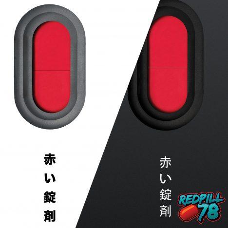 RedPill Shogun